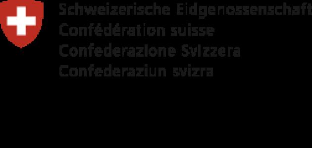 Zentrum elektronische Medien ZEM